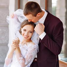 Wedding photographer Tatyana Martynova (MarTa). Photo of 26.08.2018