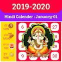 Hindi Calendar – Panchang, Festivals, Muhurat 2020 icon