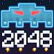 インベーダー 2048 - 無料人気アプリ Android