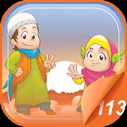 Hafiz Series : Al Falaq