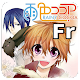 Download RAINY COCOA(French ver) For PC Windows and Mac