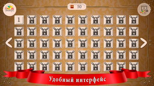 u0420u0435u0431u0443u0441u044b 0.0.54 screenshots 3