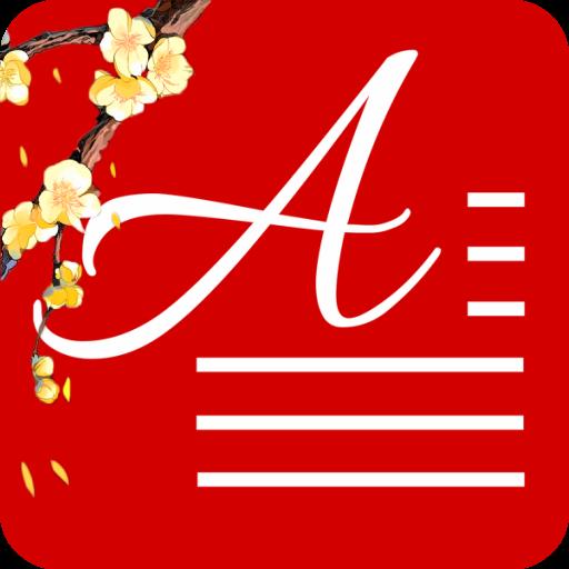 A Đọc Báo - Tin Tức 24h, Đọc Báo Mới Nhất Android APK Download Free By A Đọc Báo