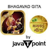 Bhagwat Gita in Hindi