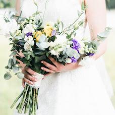 Wedding photographer Olga Glazkina (prozerffina1). Photo of 29.06.2017