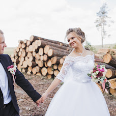 Wedding photographer Yuliya Morus (ylikmorus). Photo of 02.02.2018