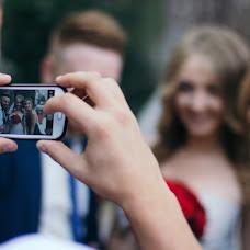 Wedding photographer Gennadiy Rasskazov (dejavu). Photo of 14.10.2015