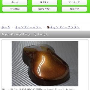 のカスタム事例画像 とーるちゃんさんの2021年09月04日20:51の投稿