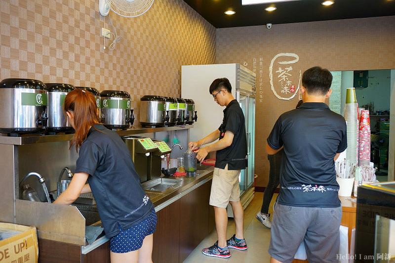 茶本味手作茶鋪,大甲飲料店-5