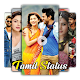 Tamil Video Status - Full Screen Video Status Download for PC Windows 10/8/7