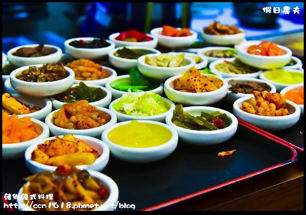 韓鄉韓國料理-市府店.近50道精緻韓式小菜免費享用/CP值超高/銅盤烤肉/海鮮煎餅/平價美味