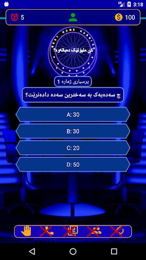 u06a9u06ce u0645u0644u06ccu06c6u0646u06ceu06a9 u062fu06d5u0628u0627u062au06d5u0648u06d5u061f game kurdish 1.0 screenshots 8