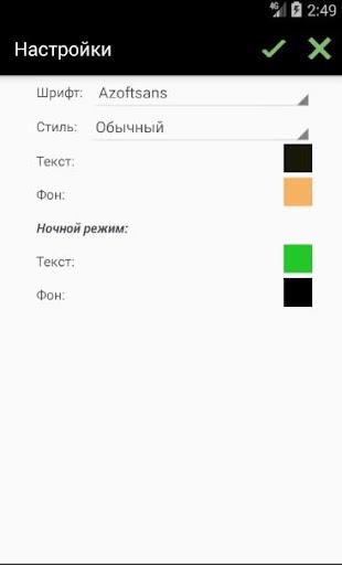 u0421u0442u0440u0430u0448u043du044bu0435 u0438u0441u0442u043eu0440u0438u0438 1.21 screenshots 4