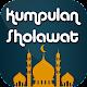 Lirik Lagu Sholawat Nabi Download for PC Windows 10/8/7