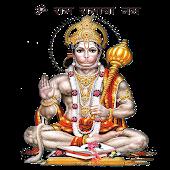 Tải Game Hanuman Chalisa Audio Offline