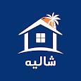 Shleeh - شاليه (Management)