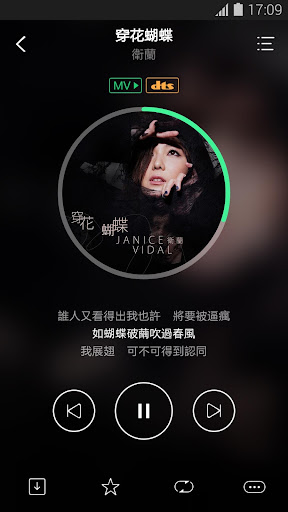 JOOX Music - Live Now! screenshot 4