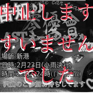 マークX GRX130系 前期 250G リラックスセレクションのカスタム事例画像 藤原 拓海さんの2019年01月18日23:01の投稿