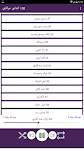 screenshot of 100 اغاني عراقية بدون نت 2020