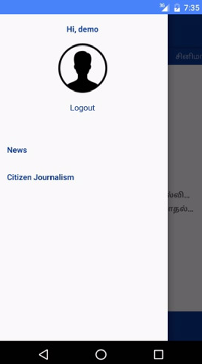Cauvery News- screenshot