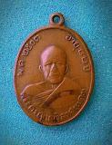 เหรียญหลวงพ่อแดง รุ่น4 บ่าขีด