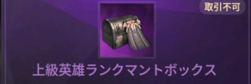 黒蛸の商団