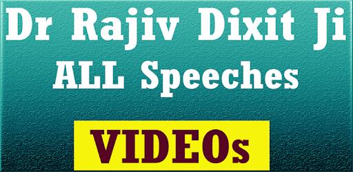 Rajiv Dixit Ji Speeches App Motivational VIDEOs - Mga App sa