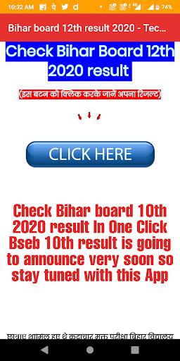 10th 12th Bihar Board (BSEB) MatricResult 2020 screenshot 5