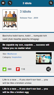 Bollywood Dialogues & Lyrics- screenshot thumbnail