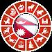 Nepali Rashifal 2076 Icon