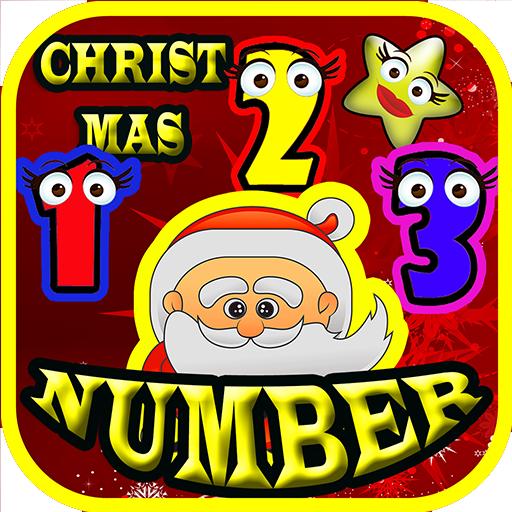 教育のクリスマスカウント加算数学 LOGO-記事Game