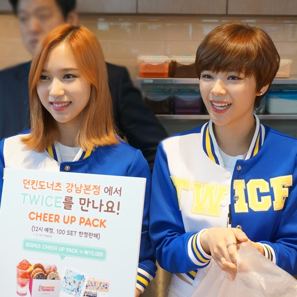 twice cheer up