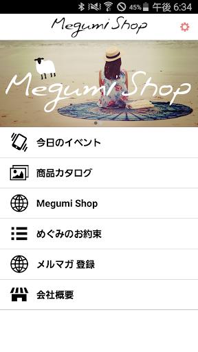 韓国ファッションセレクトショップ通販 Megumi Shop