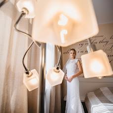 Jurufoto perkahwinan Aleksandr Trivashkevich (AlexTryvash). Foto pada 27.01.2018