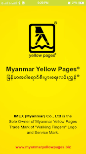 Myanmar Yellow Pages- screenshot thumbnail