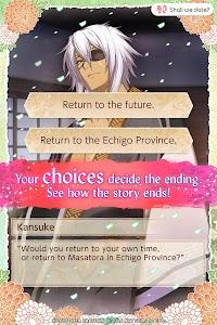 Eternal Vows screenshot 4