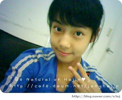 ha jin1