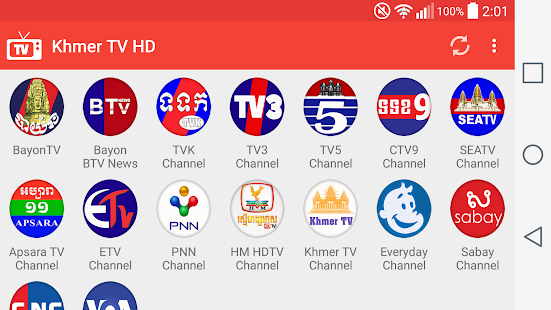 Khmer TV HD- screenshot thumbnail