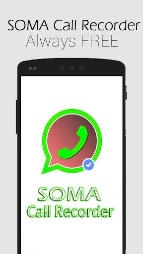 索玛通话记录