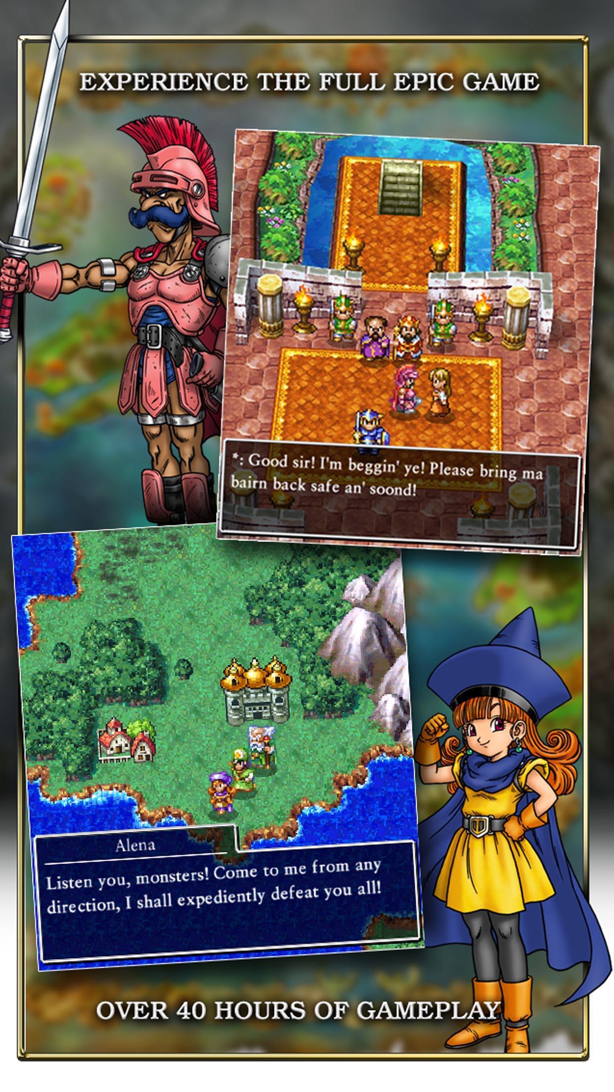 DRAGON QUEST IV screenshot #2