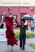 Photo: Дама в Красном