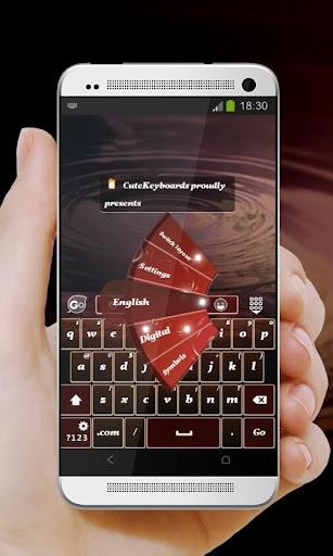 市輝光 GO Keyboard