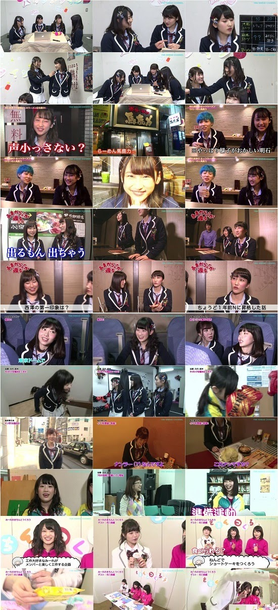 (TV-Variety)(720p) YNN [NMB48チャンネル] Collection 160303 160304 160308 160311 160315 160318