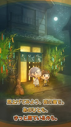 思い出の食堂物語 ~心にしみる昭和シリーズ~のおすすめ画像5