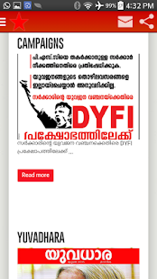 DYFI News- screenshot thumbnail
