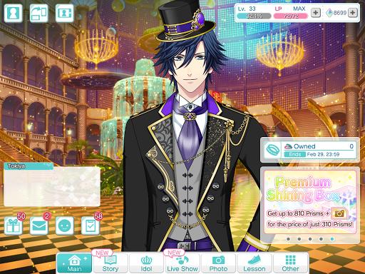 Utanou2606Princesama: Shining Live android2mod screenshots 20