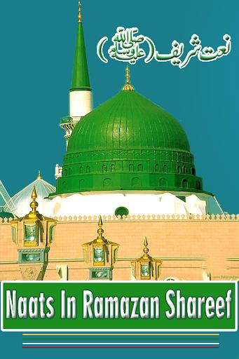 Naat Shareef Ramdan Special