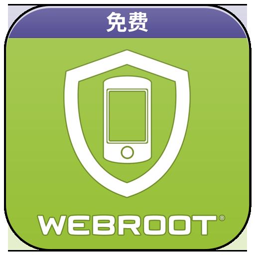 安全 - 免費 工具 App LOGO-硬是要APP