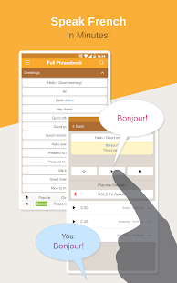 French Phrasebook – Learn Free- screenshot thumbnail