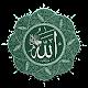 ملصقات رمضان - WAStickerApps APK